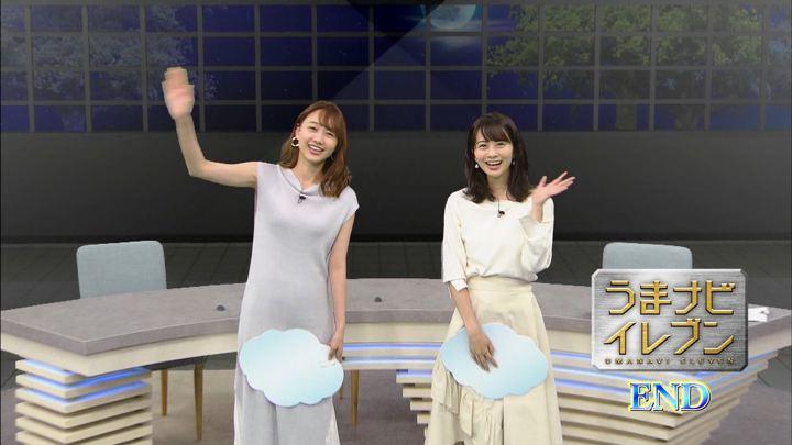 2019年05月18日高田秋の画像47枚目