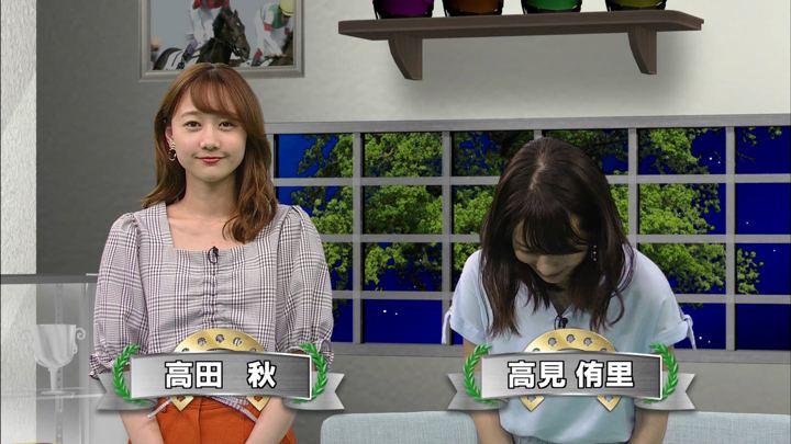 2019年06月01日高田秋の画像34枚目