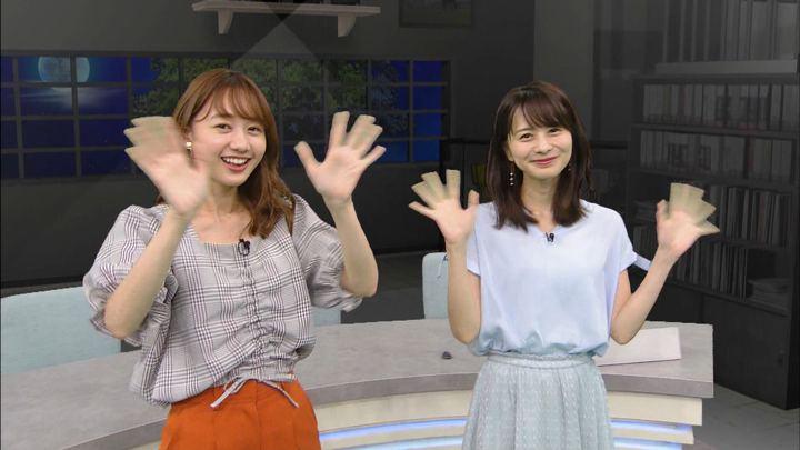 2019年06月01日高田秋の画像53枚目