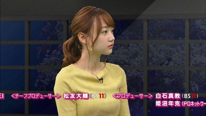 2019年06月08日高田秋の画像58枚目