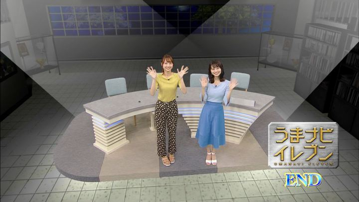 2019年06月08日高田秋の画像63枚目