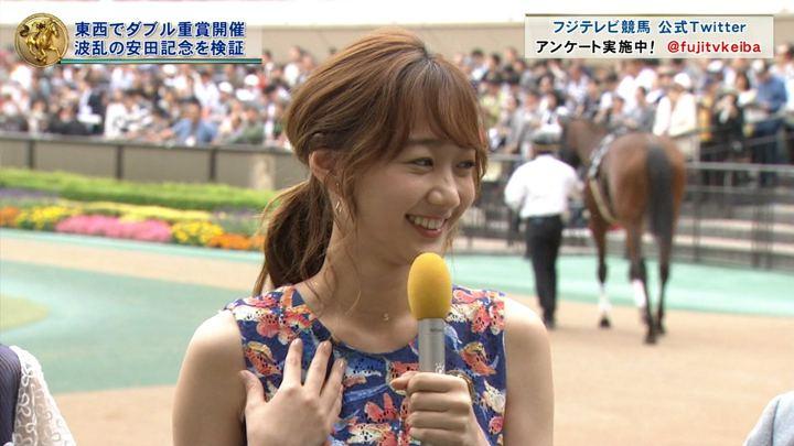 2019年06月09日高田秋の画像02枚目