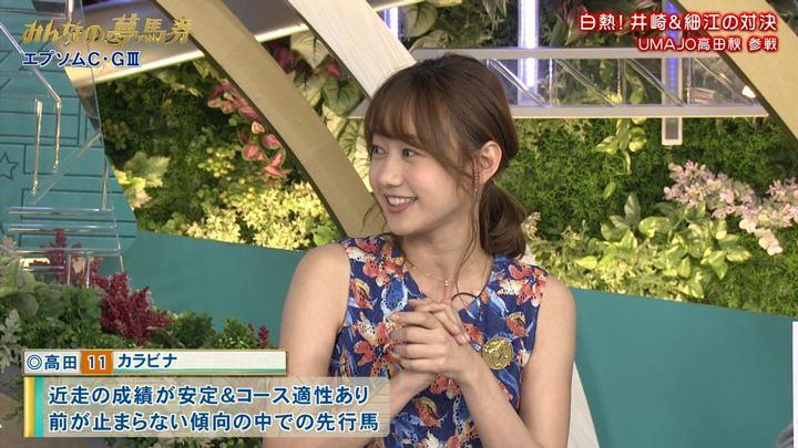 2019年06月09日高田秋の画像11枚目