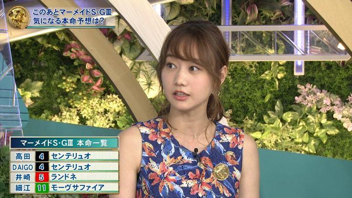 2019年06月09日高田秋の画像13枚目