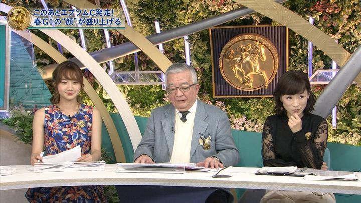 2019年06月09日高田秋の画像14枚目