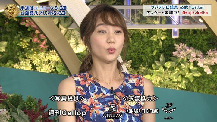 2019年06月09日高田秋の画像17枚目