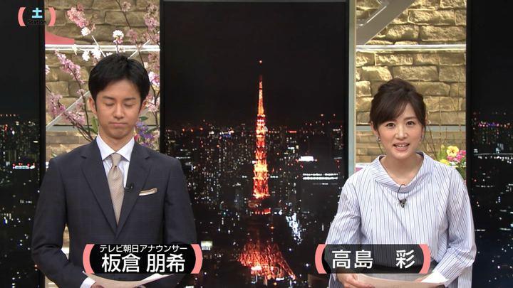 2019年03月16日高島彩の画像02枚目