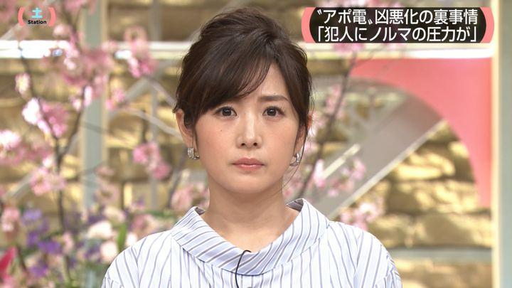 2019年03月16日高島彩の画像05枚目