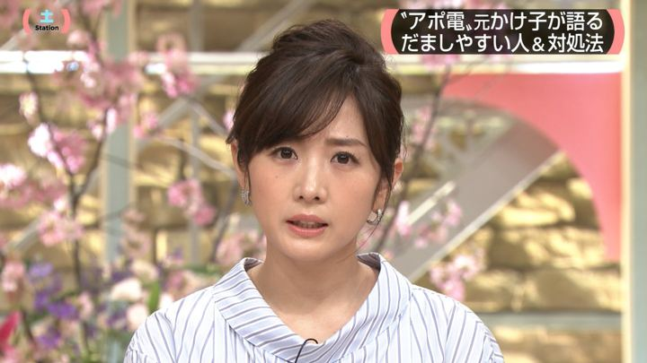 2019年03月16日高島彩の画像06枚目