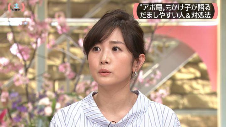 2019年03月16日高島彩の画像07枚目