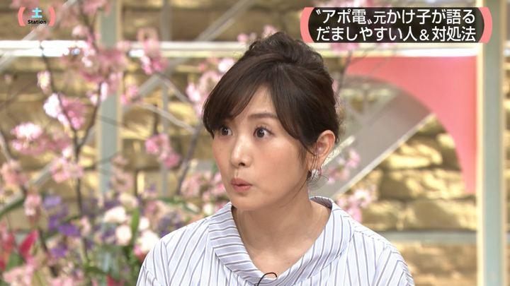 2019年03月16日高島彩の画像09枚目