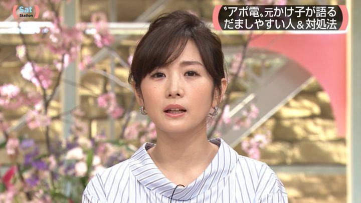 2019年03月16日高島彩の画像10枚目