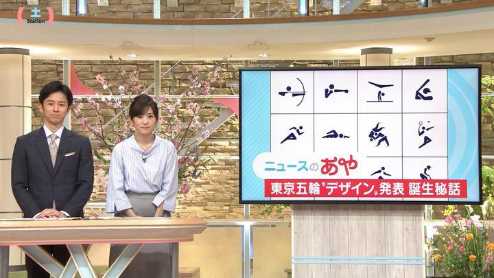 2019年03月16日高島彩の画像13枚目