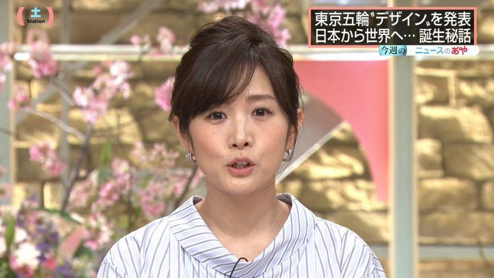 2019年03月16日高島彩の画像15枚目