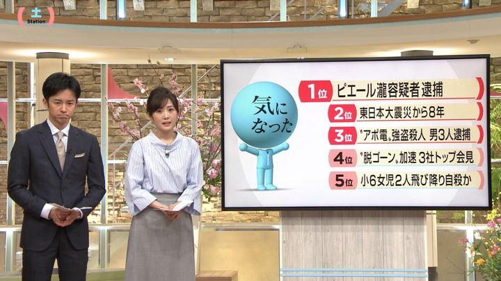 2019年03月16日高島彩の画像26枚目