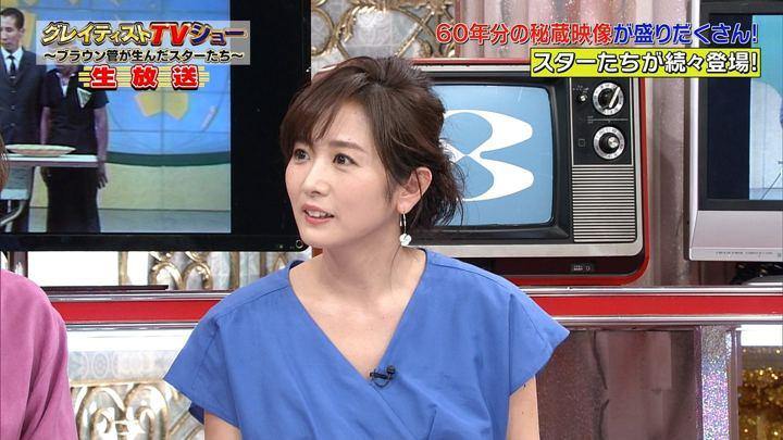 2019年03月25日高島彩の画像07枚目