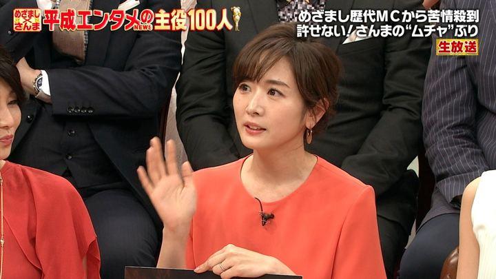 2019年03月29日高島彩の画像02枚目