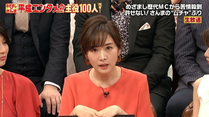 2019年03月29日高島彩の画像04枚目