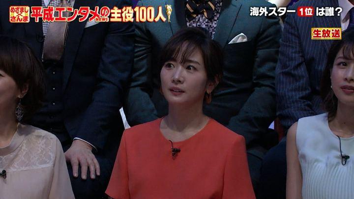 2019年03月29日高島彩の画像08枚目