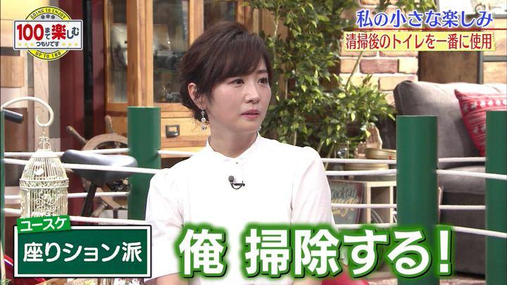 2019年04月06日高島彩の画像22枚目