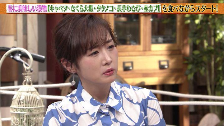 2019年04月20日高島彩の画像02枚目