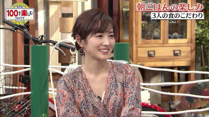 2019年05月04日高島彩の画像04枚目