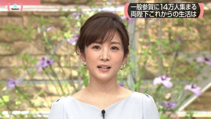 2019年05月04日高島彩の画像13枚目