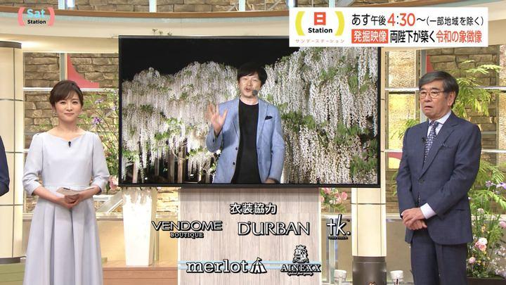 2019年05月04日高島彩の画像20枚目