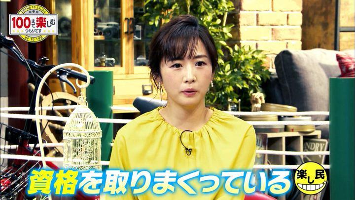 2019年05月18日高島彩の画像03枚目