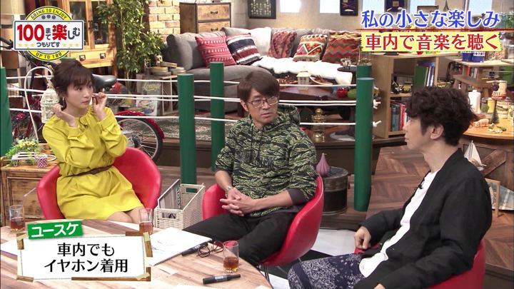 2019年05月18日高島彩の画像04枚目