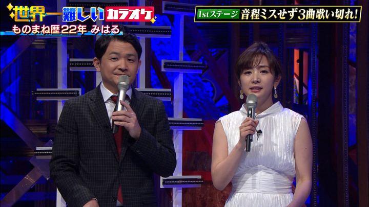 2019年05月18日高島彩の画像15枚目