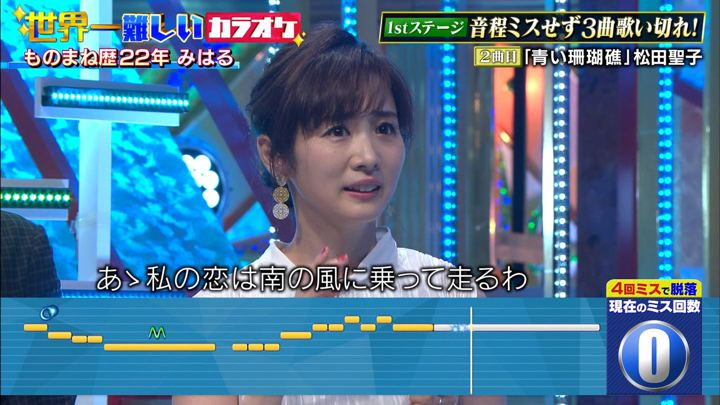 2019年05月18日高島彩の画像18枚目