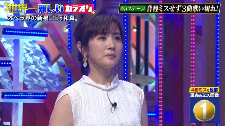 2019年05月18日高島彩の画像22枚目