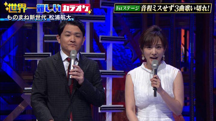 2019年05月18日高島彩の画像25枚目