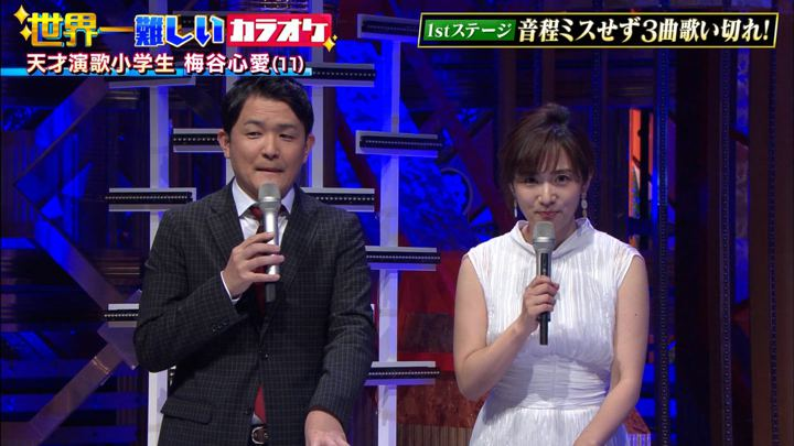 2019年05月18日高島彩の画像27枚目