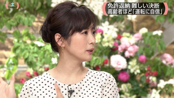 2019年05月18日高島彩の画像37枚目