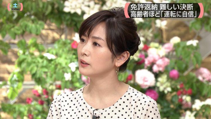 2019年05月18日高島彩の画像39枚目