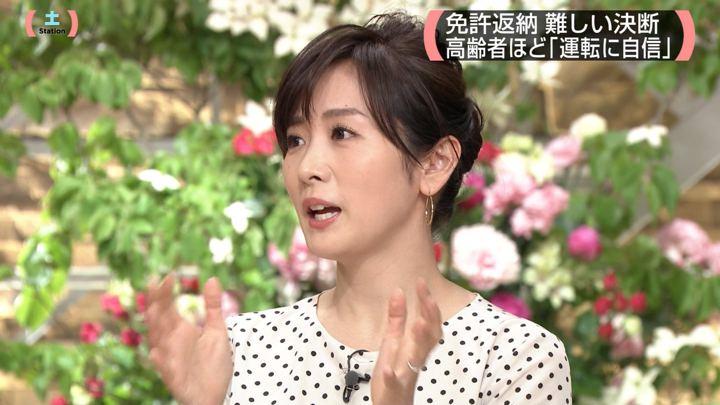 2019年05月18日高島彩の画像40枚目