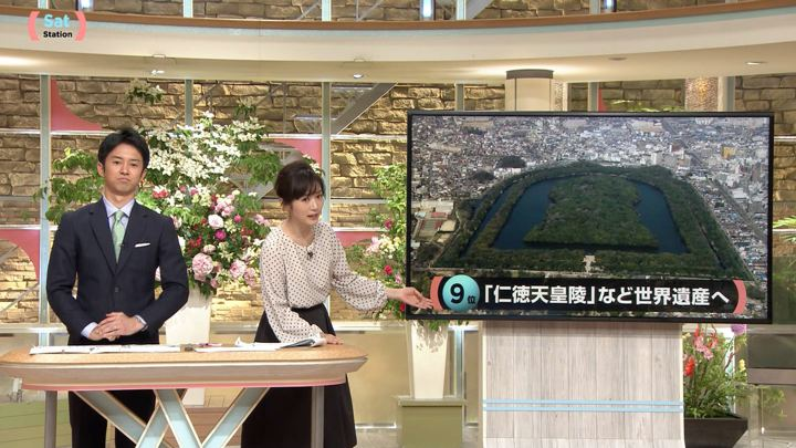 2019年05月18日高島彩の画像41枚目