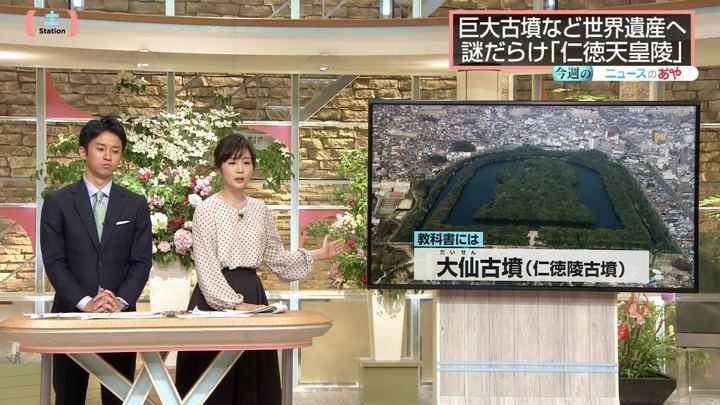 2019年05月18日高島彩の画像42枚目
