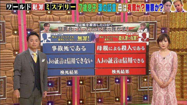 2019年05月22日高島彩の画像04枚目