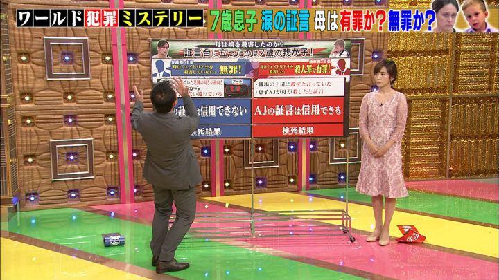 2019年05月22日高島彩の画像10枚目