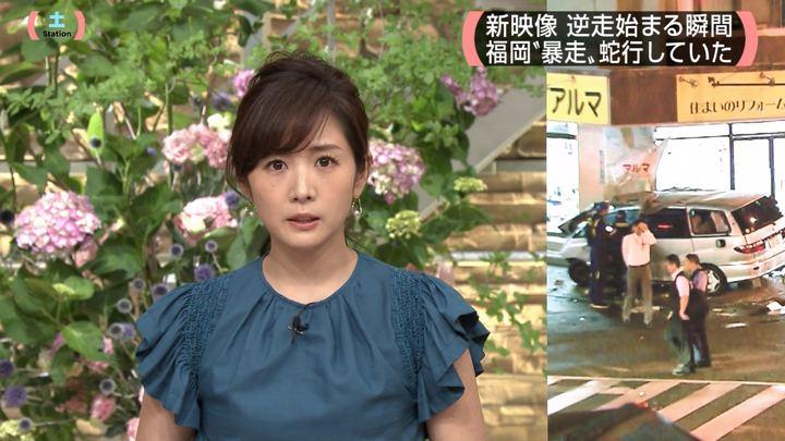2019年06月08日高島彩の画像18枚目