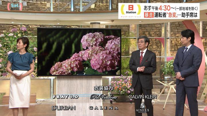 2019年06月08日高島彩の画像32枚目