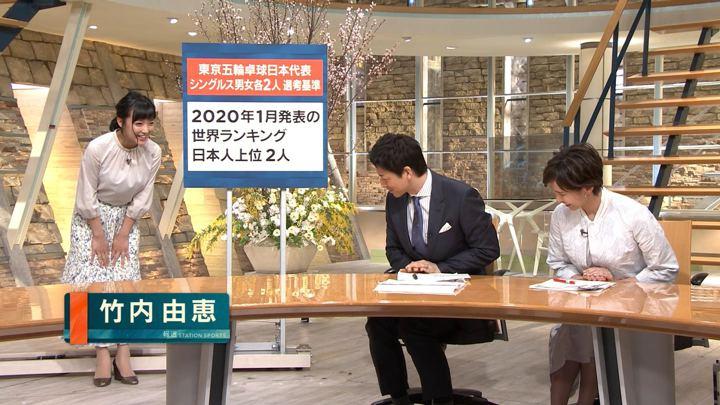 2019年03月05日竹内由恵の画像04枚目