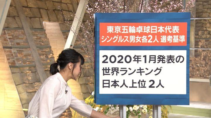 2019年03月05日竹内由恵の画像08枚目