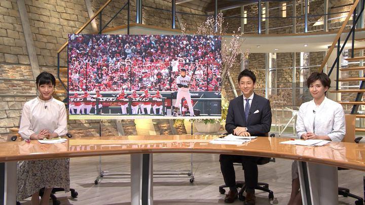 2019年03月05日竹内由恵の画像10枚目