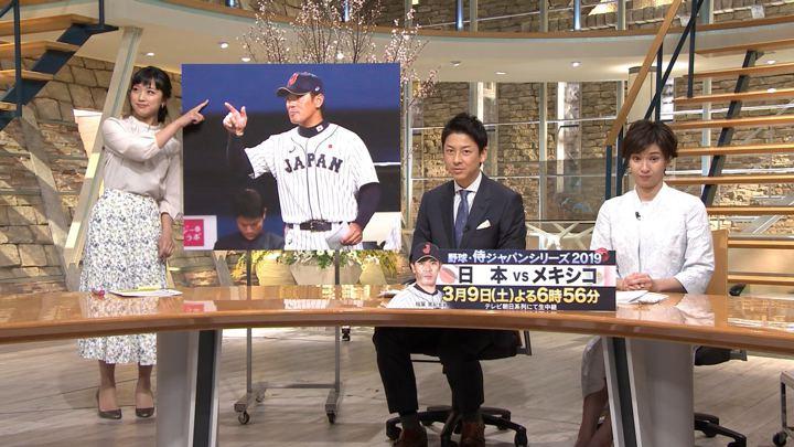 2019年03月05日竹内由恵の画像13枚目
