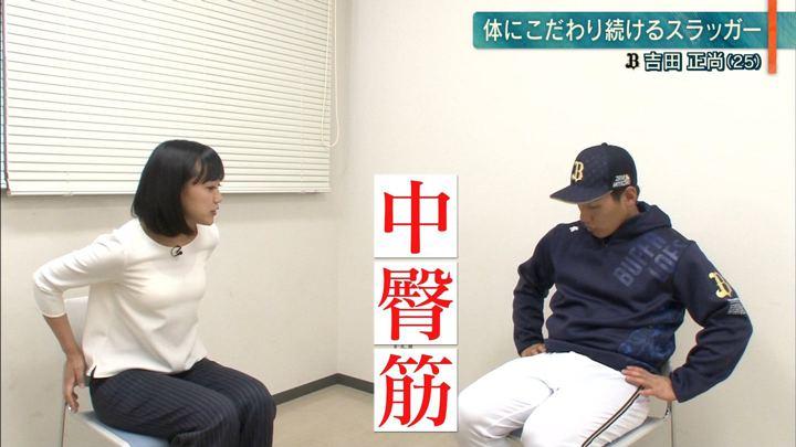 2019年03月05日竹内由恵の画像18枚目