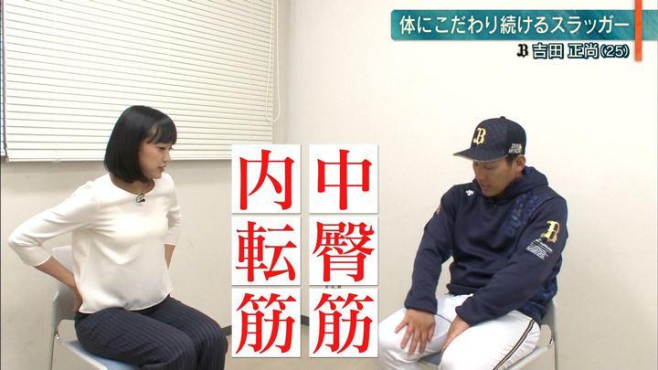 2019年03月05日竹内由恵の画像19枚目